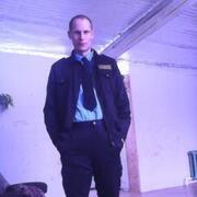 Александр Попов из Коноши желает познакомиться с тобой