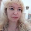 Olga, 40, г.Севилья