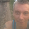 SERGEY, 36, г.Нижний Новгород