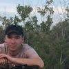 Dmitriy, 29, Santo domingo