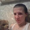 Светлана, 43, г.Пятигорск