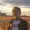 Day, 21, Tolyatti