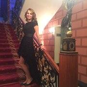 Таня 33 года (Дева) Санкт-Петербург