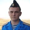Максим, 29, г.Пильна