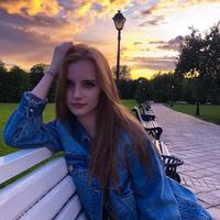 Карина, 20 лет, Лев, Москва