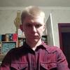 Алексей, 29, г.Каменское
