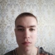 Дмитрий 22 Волгодонск