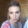 Nastya, 30, Maykop