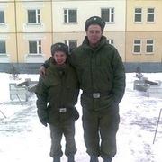 Александр 28 лет (Дева) Пинега