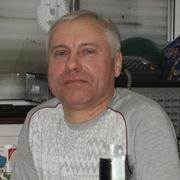 Александр 58 Першотравенск