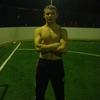 про100 Санька, 23, г.Чу