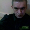саня, 33, г.Вязники