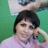 Ира, 35, г.Кострома