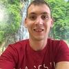 Руслан, 32, г.Харьков