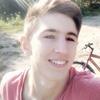 Назар Берник, 16, г.Львов