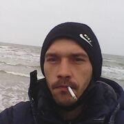 denisik 30 Донецк