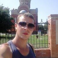 Иван, 28 лет, Овен, Каменск-Шахтинский