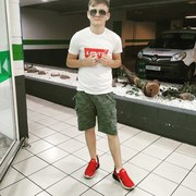 Иван Юавин 19 Мадрид