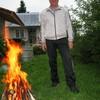 Сергей, 67, г.Кораблино