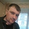 Павел, 30, г.Евпатория