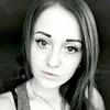 Аня, 26, Гвардійське