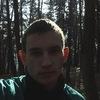Андрій, 23, г.Тернополь