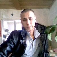 Айнур, 28 лет, Весы, Самара