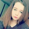 Kate, 16, г.Чернигов
