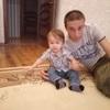 Макс, 29, Донецьк