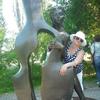 Валентина, 61, г.Таганрог