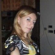 Екатерина 28 Белоярский