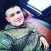 Роман Igorevich, 20, г.Pereira