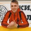 Ваня, 22, г.Ярославль