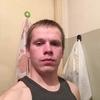 Дмитрий, 24, г.Кинешма