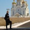 Светлана, 50, г.Магадан