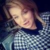 Елена, 25, г.Минск