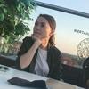 Алёна, 32, г.Омск