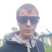 Андрей 19 Благовещенск