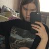 Valeria, 18, г.Екатеринбург