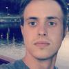 Альберт, 30, г.Киев