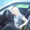 Татьяна, 37, г.Белинский