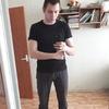 Артем Еремин, 24, г.Чехов
