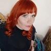 Любовь, 36, г.Пермь