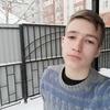 Игорь, 16, г.Казань