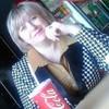 Людмила, 46, г.Черкесск