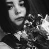 Лера, 16, г.Вологда