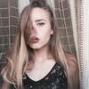 Анастасия, 18, г.Евпатория