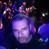 Андрей, 31, г.Днепр
