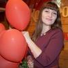 Оля, 28, г.Волгодонск