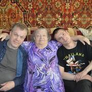 слава 32 Екатеринбург